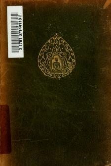 Cover of: Buddha by Paul Dahlke